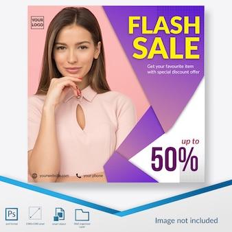 Błyskowa oferta rabatu sprzedaży kwadratowy baner lub szablon postu na instagramie