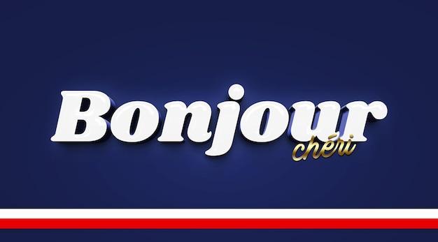 Bonjour cheri szablon makiety w stylu tekstu 3d