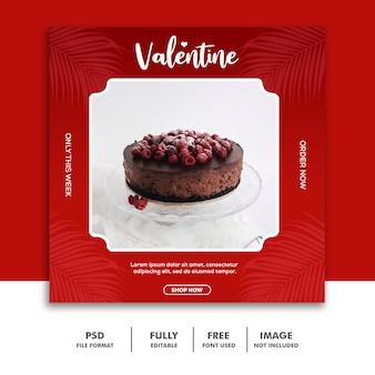 Brownies social media post valentine banner