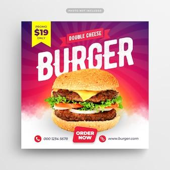 Burger fast food restaurant media społecznościowe post & web banner