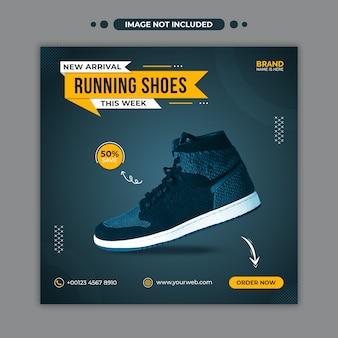 Buty do biegania w mediach społecznościowych i szablon banera internetowego