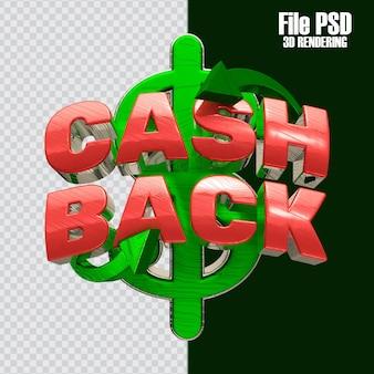 Cash back rendering 3d
