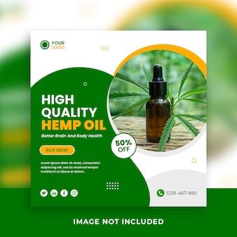Cbd naturalny olej konopny kwadratowy szablon postu w mediach społecznościowych