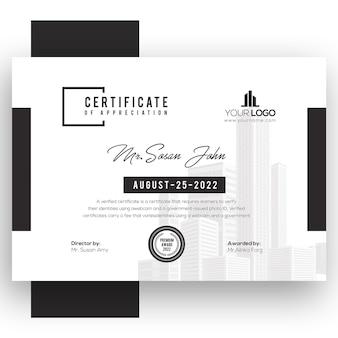 Certyfikat białej firmy płaski nowoczesny szablon certyfikatu