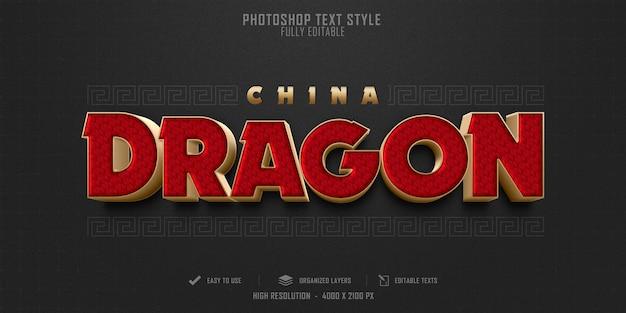 China dragon 3d styl tekstowy efekt szablonu projektu