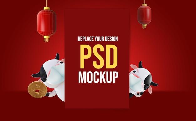 Chiński nowy rok makieta renderowania 3d