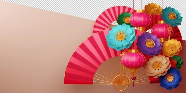 Chiński nowy rok wystrój na znak szczęśliwego nowego roku