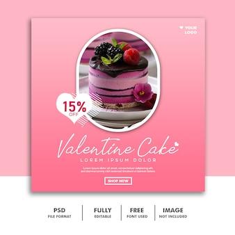 Ciasto jedzenie valentine banner media społecznościowe post instagram pink