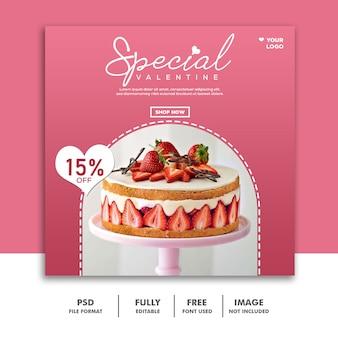 Ciasto jedzenie valentine banner media społecznościowe post instagram różowa wyprzedaż