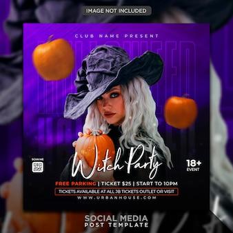 Club dj party halloweenowa ulotka post w mediach społecznościowych i szablon banera internetowego