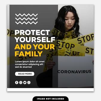 Coronavirus social media post, szablon banner na instagramie, chroń siebie i swoją rodzinę