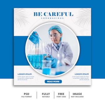 Coronavirus social media szablon szablonu instagram, medical blue covid 19