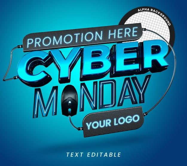 Cyber poniedziałek 3d znaczek promocyjny do kompozycji z edytowalnym tekstem