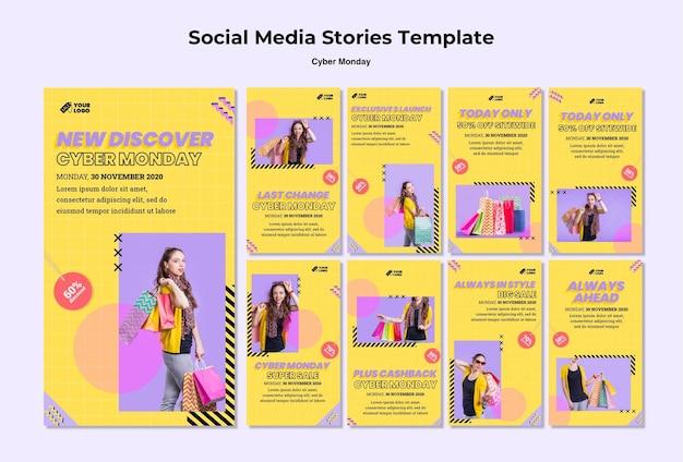 Cyberponiedziałkowe historie z mediów społecznościowych