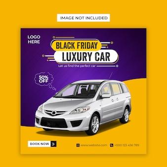 Czarny piątek luksusowy samochód w mediach społecznościowych i szablon postu na instagramie