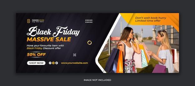 Czarny piątek masowa sprzedaż w mediach społecznościowych szablon okładki na facebooku