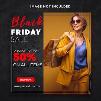 Czarny piątek moda sprzedaż szablon mediów społecznych