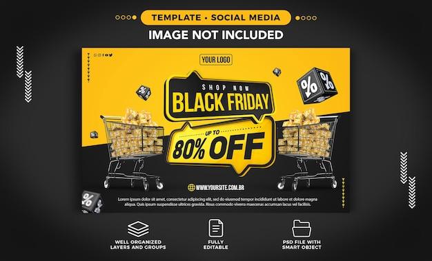 Czarny piątek nowoczesna wyprzedaż na czarnym tle z wózkami sprzedażowymi