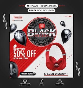 Czarny piątek oferta specjalna baner mediów społecznościowych