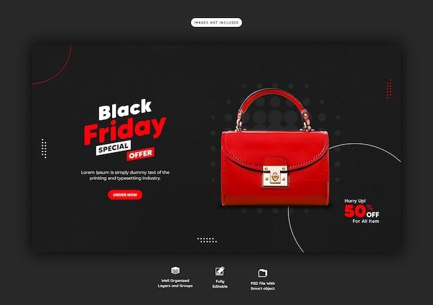 Czarny piątek oferta specjalna szablon banera internetowego