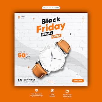 Czarny piątek oferta specjalna szablon banera mediów społecznościowych