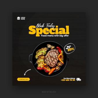 Czarny piątek promocja menu specjalnego żywności w mediach społecznościowych lub szablon banera internetowego