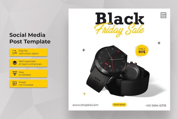Czarny piątek sprzedaż baneru smartwatcha