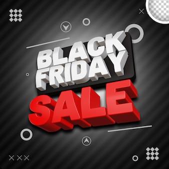 Czarny piątek sprzedaż kwadratowy szablon psd