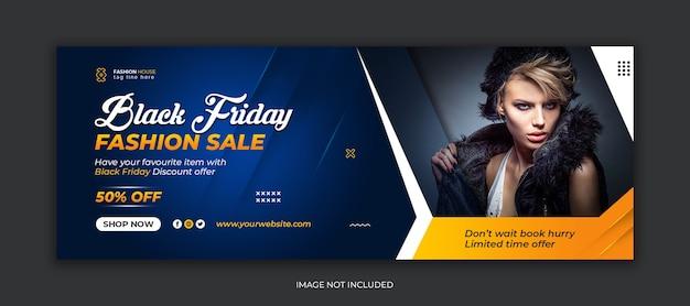 Czarny piątek sprzedaż mody w mediach społecznościowych szablon okładki na facebooku