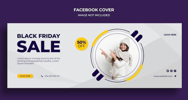 Czarny piątek sprzedaż okładki mediów społecznościowych i szablon banera internetowego