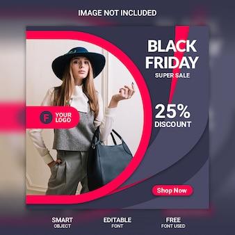 Czarny piątek sprzedaż szablon transparent media społecznościowe