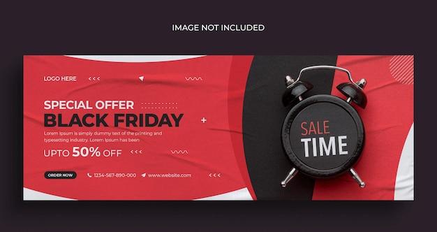 Czarny piątek wyprzedaż mediów społecznościowych ulotka baneru internetowego i szablon projektu zdjęcia na okładkę na facebook