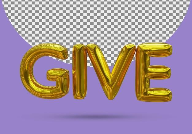 Daj złoty balon foliowy realistycznego 3d na białym tle