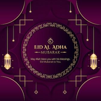 Dekoracyjny projekt islamskiej kartki z życzeniami eid al adha mubarak