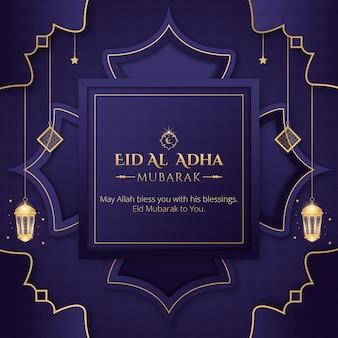 Dekoracyjny wzór eid al adha z latarniami