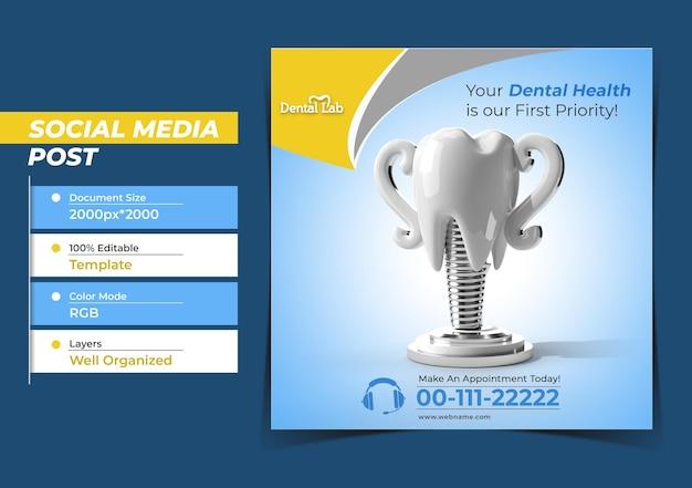 Dental trophy model concept szablon transparent post instagram.
