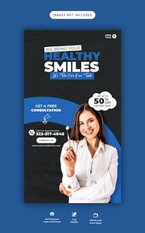 Dentysta I Opieka Dentystyczna Szablon Historii Na Instagramie I Facebooku Darmowe Psd