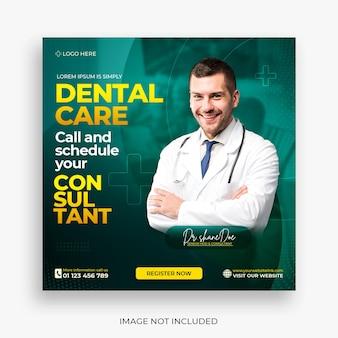 Dentysta i opieka zdrowotna w mediach społecznościowych i szablonie banera