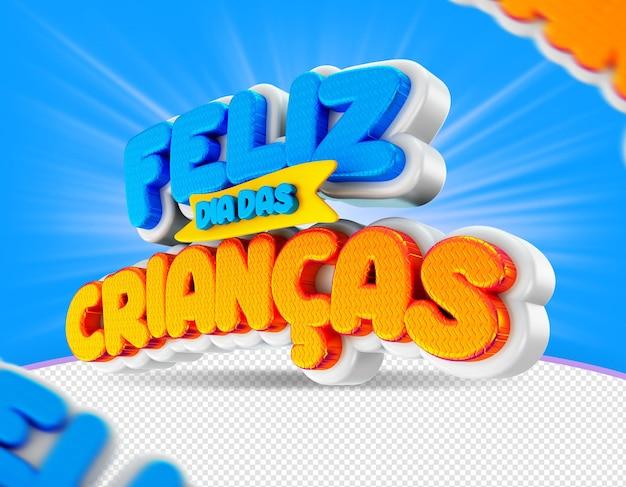 Dia das criancas w brazylii szczęśliwa etykieta na dzień dziecka elegancki render
