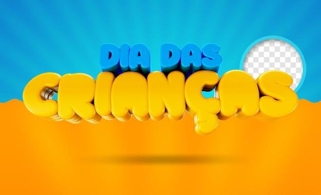 Dia das criancas w brazylii szczęśliwego dnia dziecka elegancki render 3d