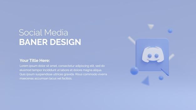 Discord logo minimalnie prosta konstrukcja baner mediów społecznościowych renderowania 3d