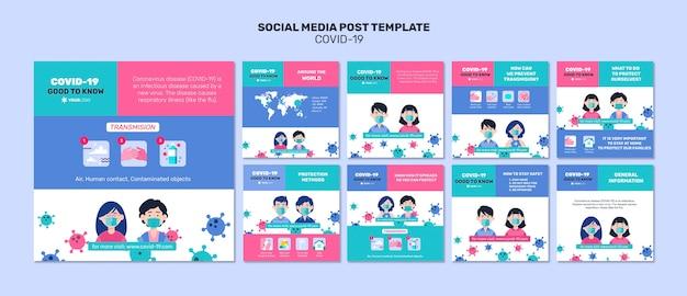 Dobrze wiedzieć fakty o poście w mediach społecznościowych koronawirusa