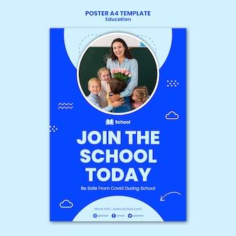 Dołącz do szablonu plakatu szkolnego