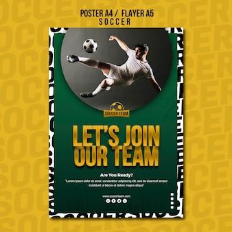 Dołącz do szkoły drużyny piłkarskiej szablonu plakatu