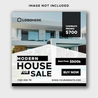 Dom domu ulotki nieruchomości kwadratowy szablon instagram lub baner reklamowy