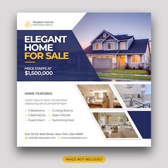 Dom na sprzedaż szablon kwadratowych ulotki społecznej