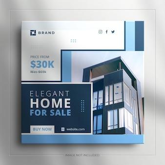 Dom nieruchomości kwadratowy baner sprzedaży mediów społecznościowych na post na instagramie z czystą makietą