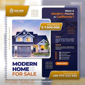 Dom nieruchomości social media post kwadratowy szablon banera