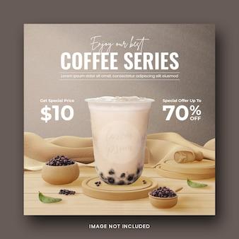 Drink menu social media szablon banera pocztowego do promocji