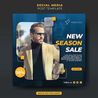 Dynamiczna nowoczesna sprzedaż mody instagram men post szablonu kanału